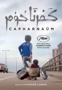 Capharnaüm (Capernaum)