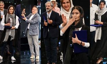 Cronaca di una passione vince l'Urban International Film Festival in Iran