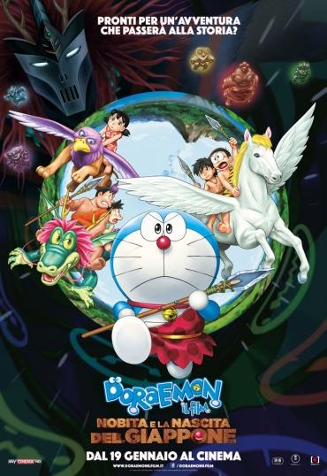 Doraemon: Nobita e la nascita del Giappone