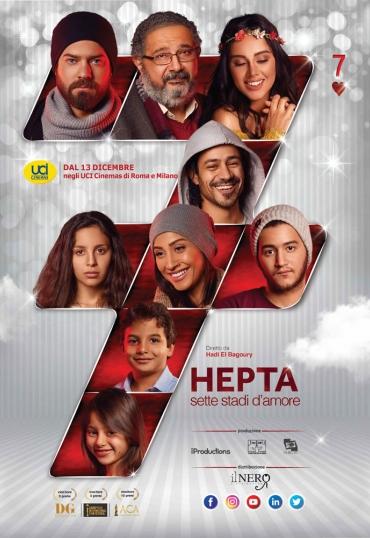 Hepta- Sette stadi d'amore