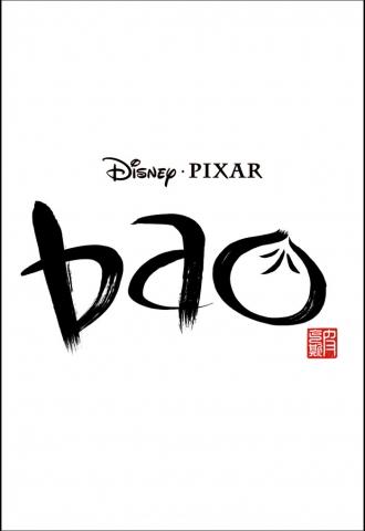 Bao (Cortometraggio)