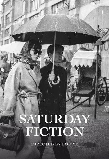 Saturday Fiction