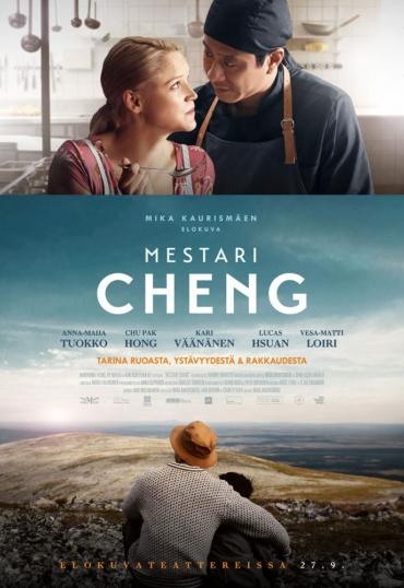 Mestari Cheng