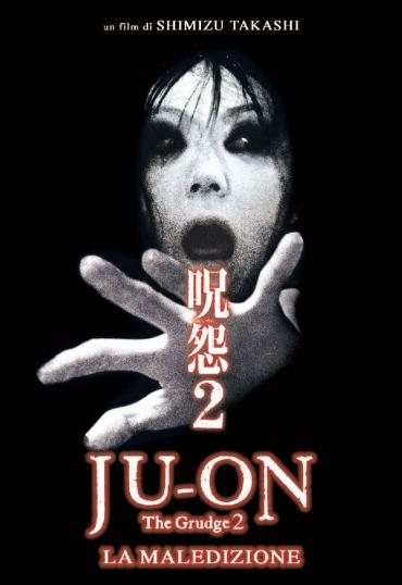 Ju-On: The Grudge 2 - La maledizione