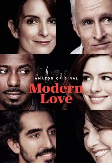 Modern Love (Serie TV)
