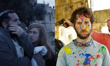 35° Jerusalem Film Festival: i vincitori