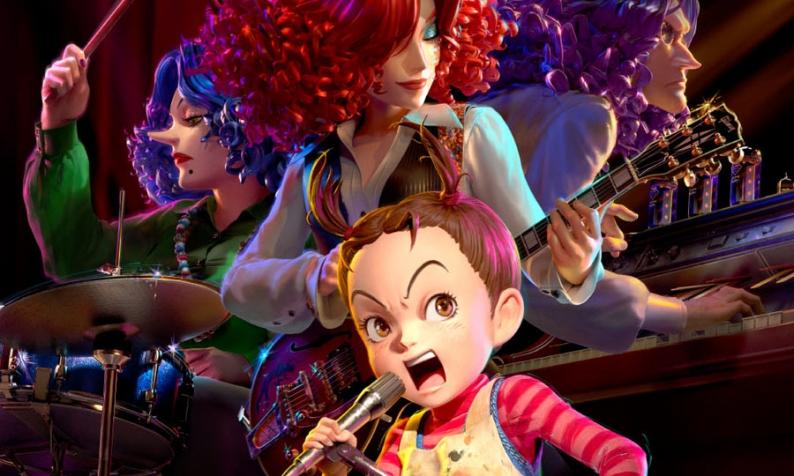 Earwig e la Strega: il trailer del nuovo film dello studio Ghibli diretto da Goro Miyazaki